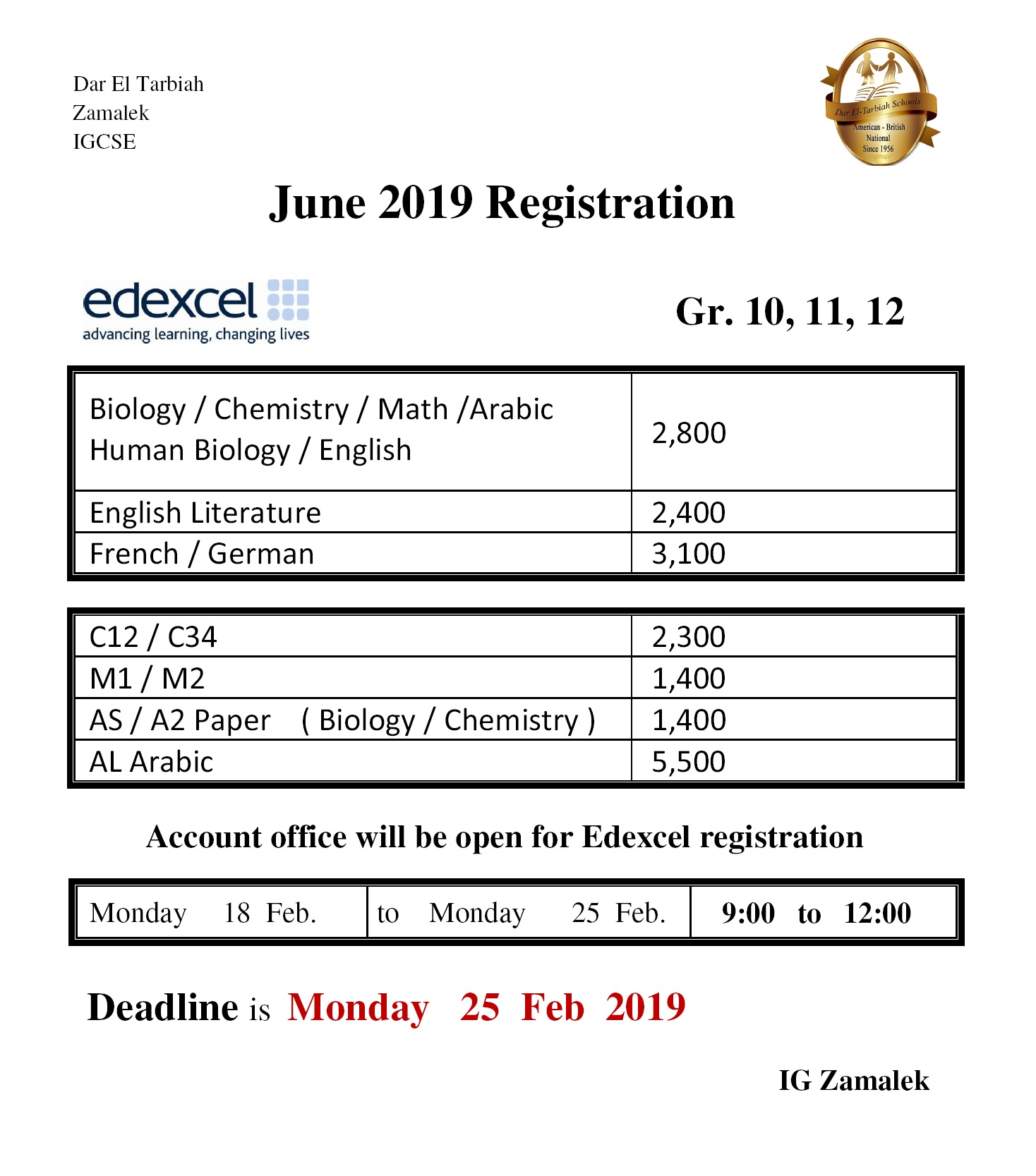 IG Zamalek : Edexcel June 2019 Registration