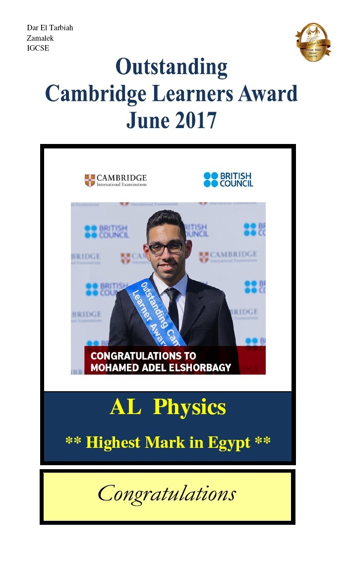 IG Zamalek : Best Achiever Cambridge 2017