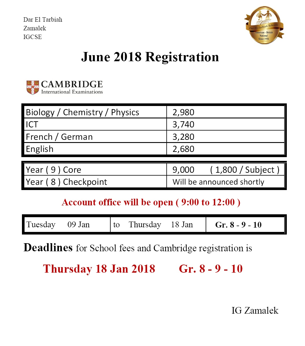 IG Zamalek : Cambridge June 2018 Fees (Gr. 8 - 9 - 10)