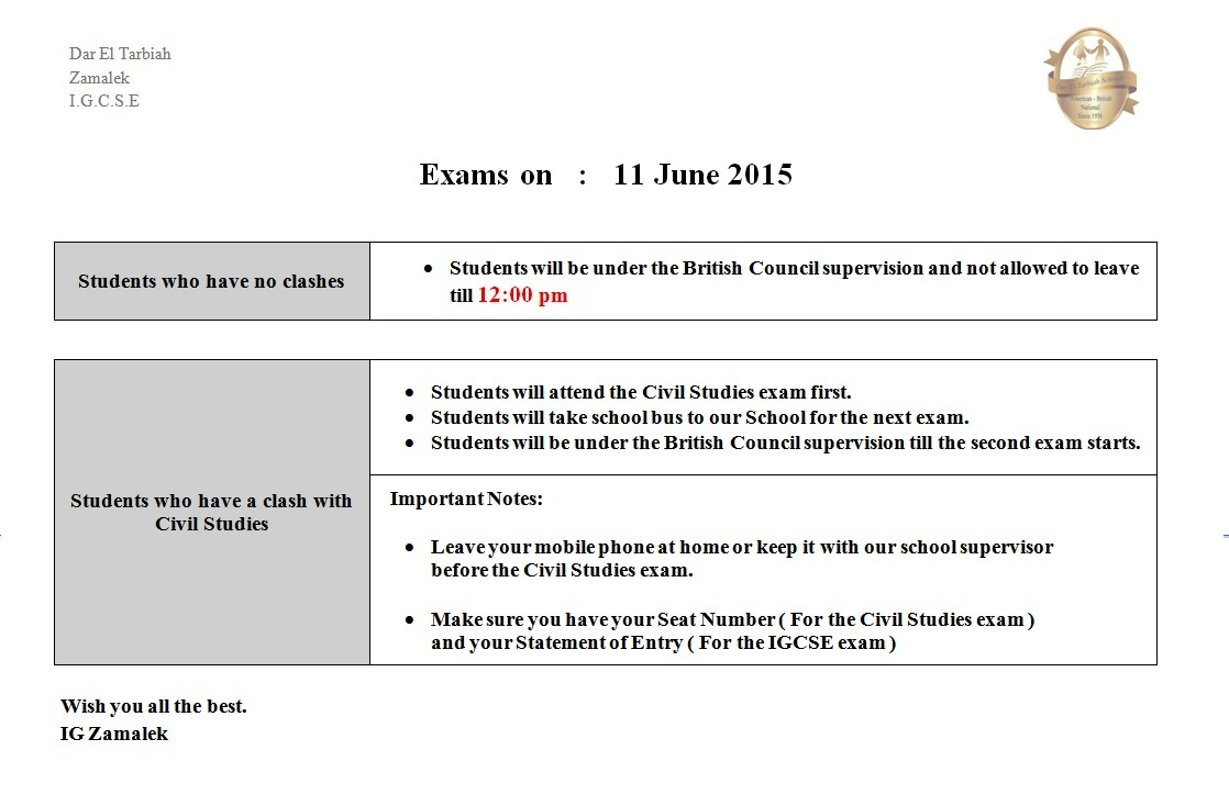 IG Zamalek - Exams on 11 June 2015
