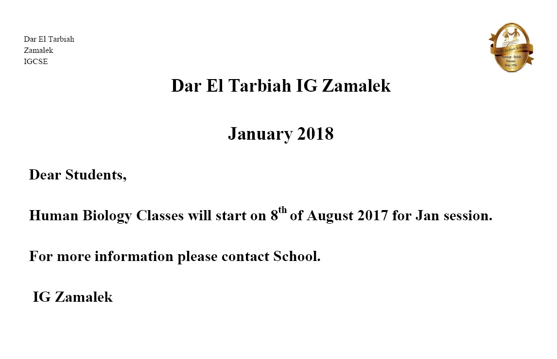 IG Zamalek - Jan 2018 Courses