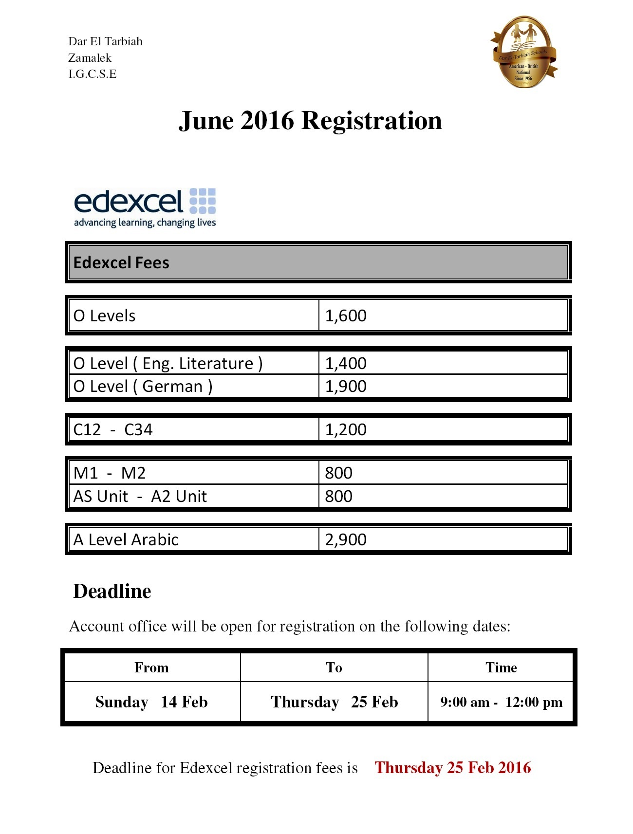 IG Zamalek - June 2016 Registration Fees ED