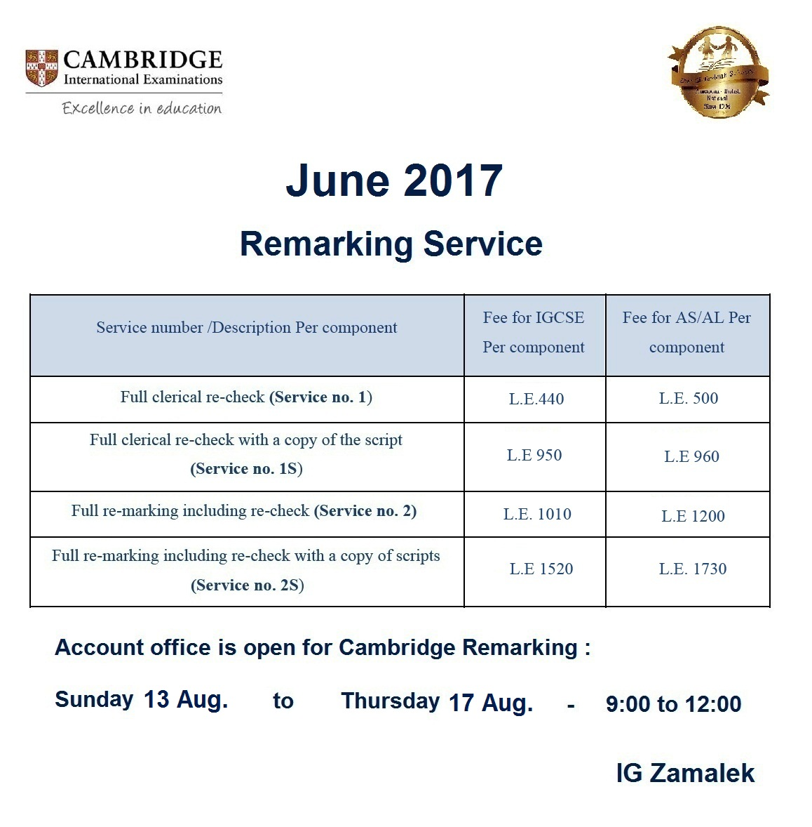 IG Zamalek : Remarking Fees CIE - June 2017