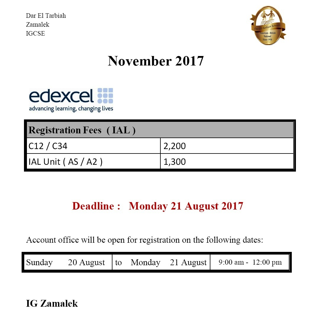 IG Zamalek : November 2017 Fees