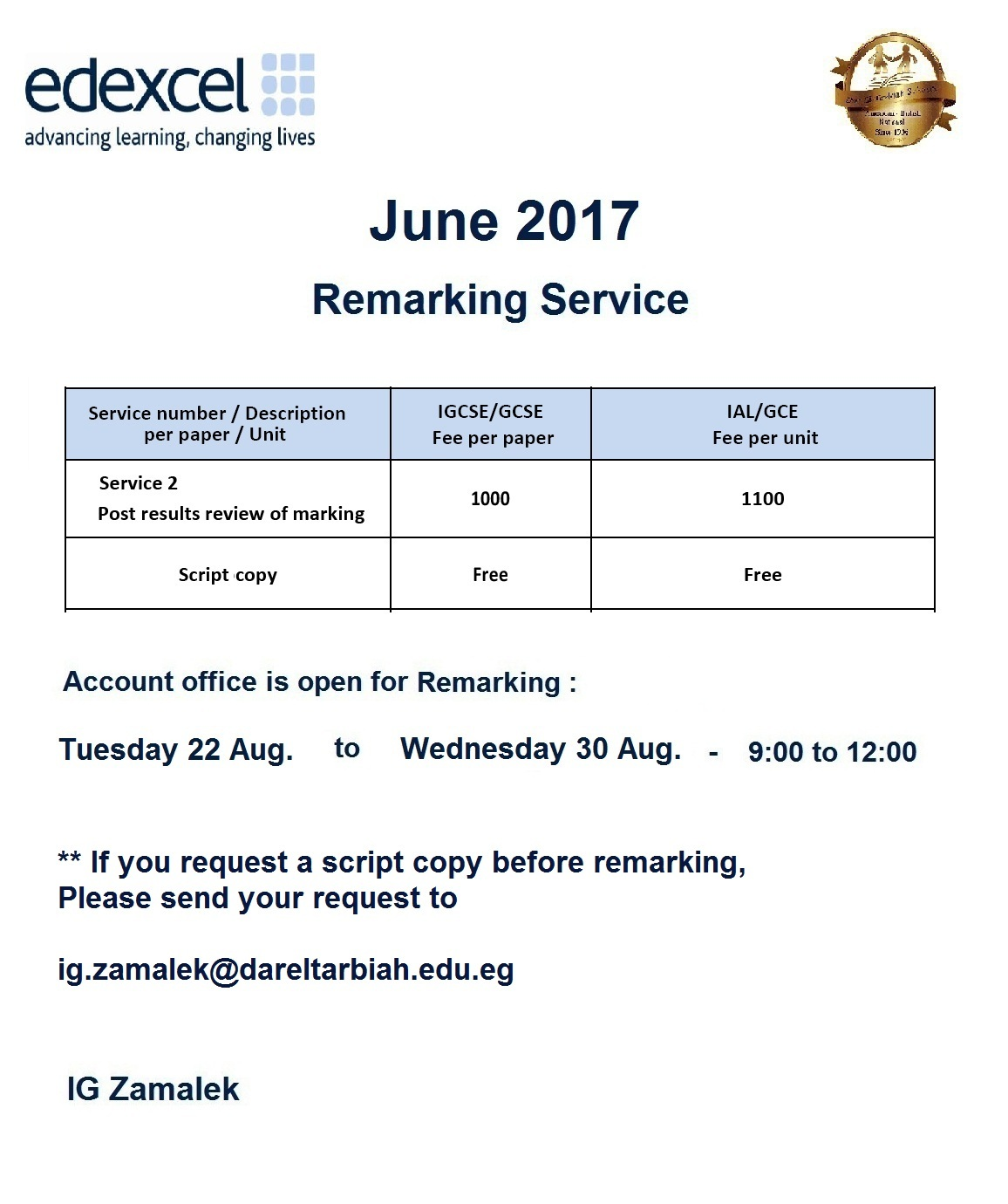 IG Zamalek : Edexcel Remarking Fees - June 2017