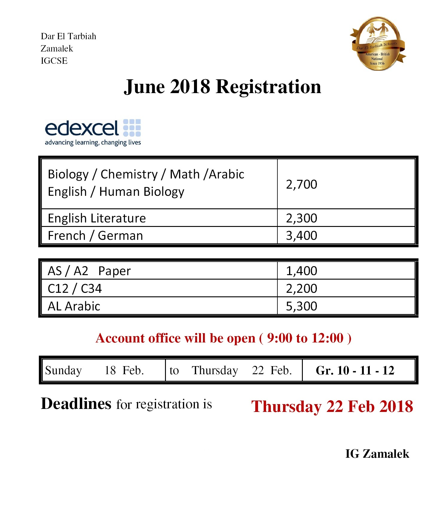 IG Zamalek : Edexcel June 2018 Fees