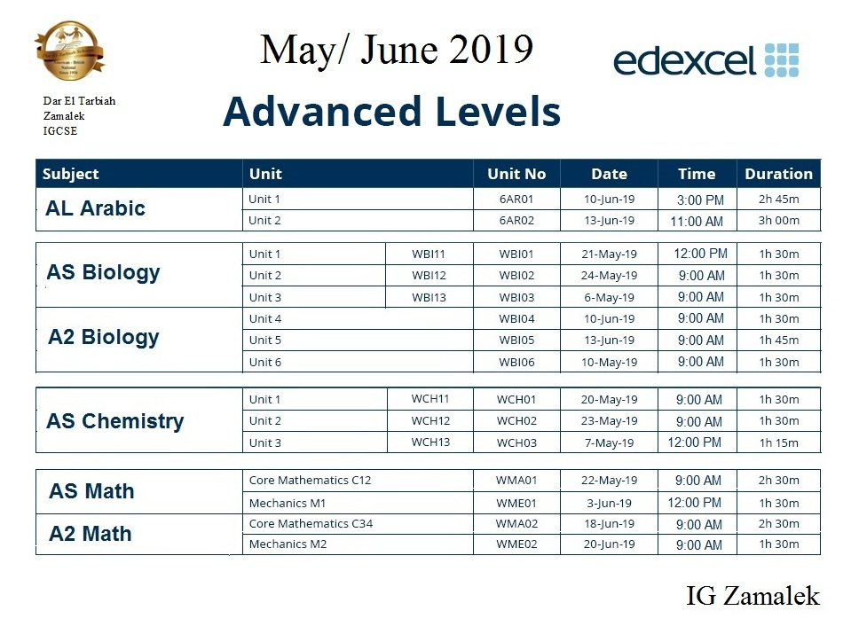 IG Zamalek : June 2019 Exams Timetables