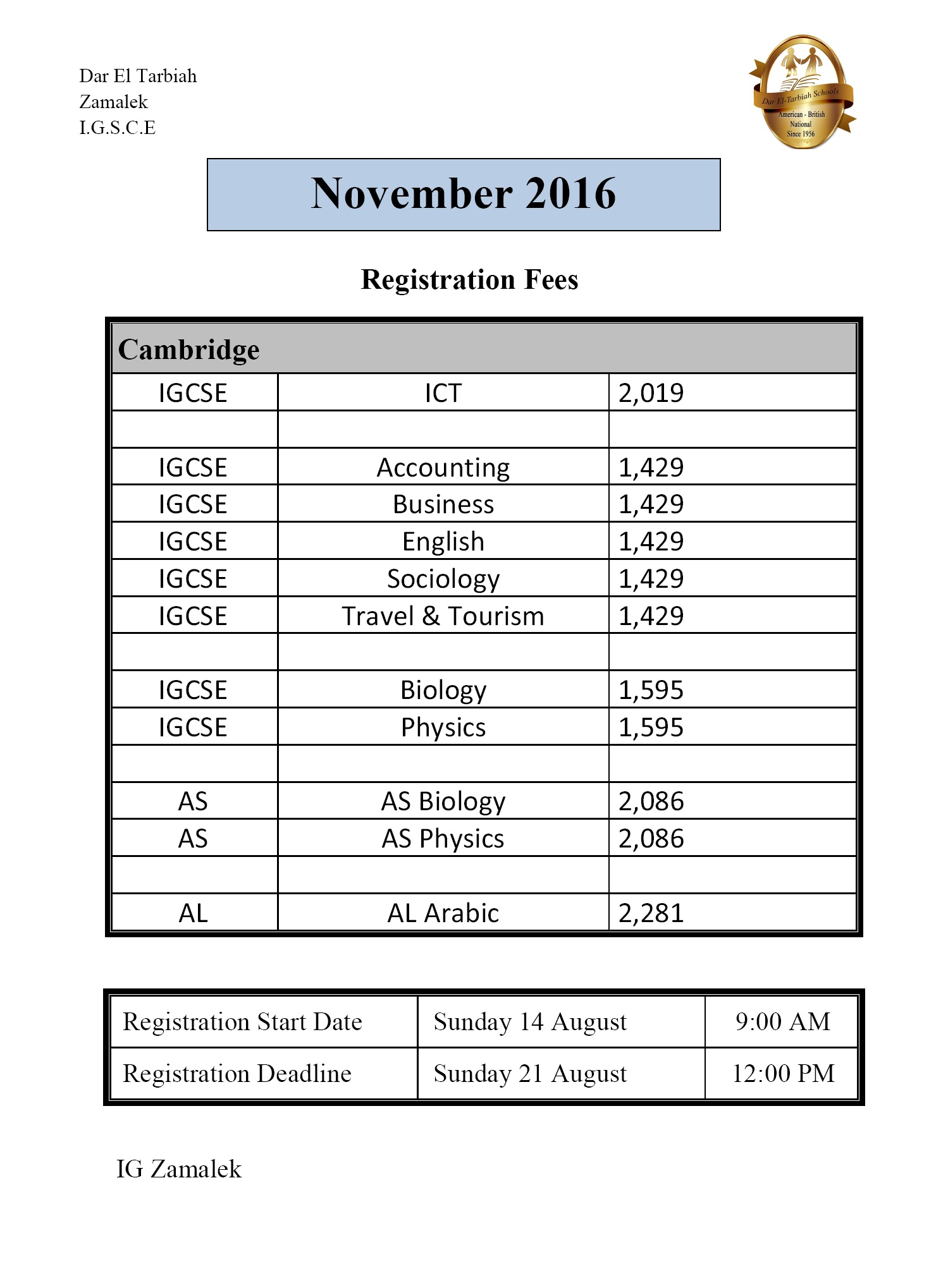IG Zamalek - November 2016 Fees