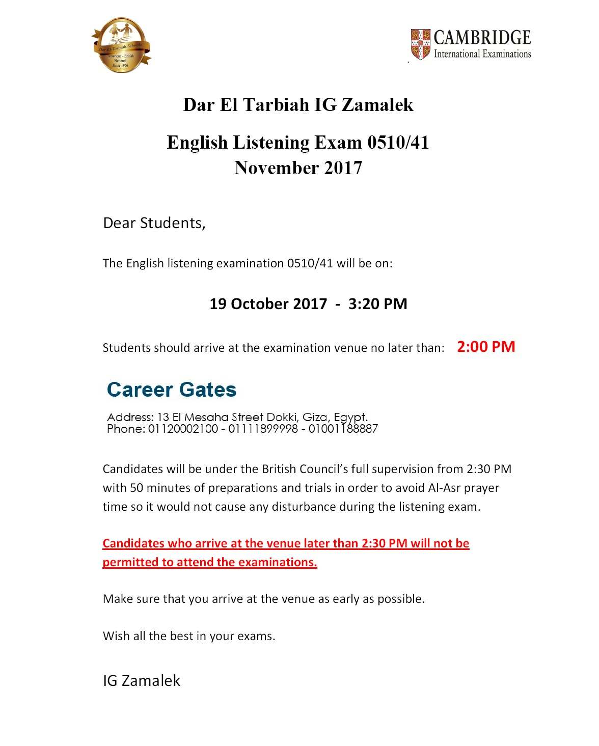 IG Zamalek : English Listening Instructions - November 2017