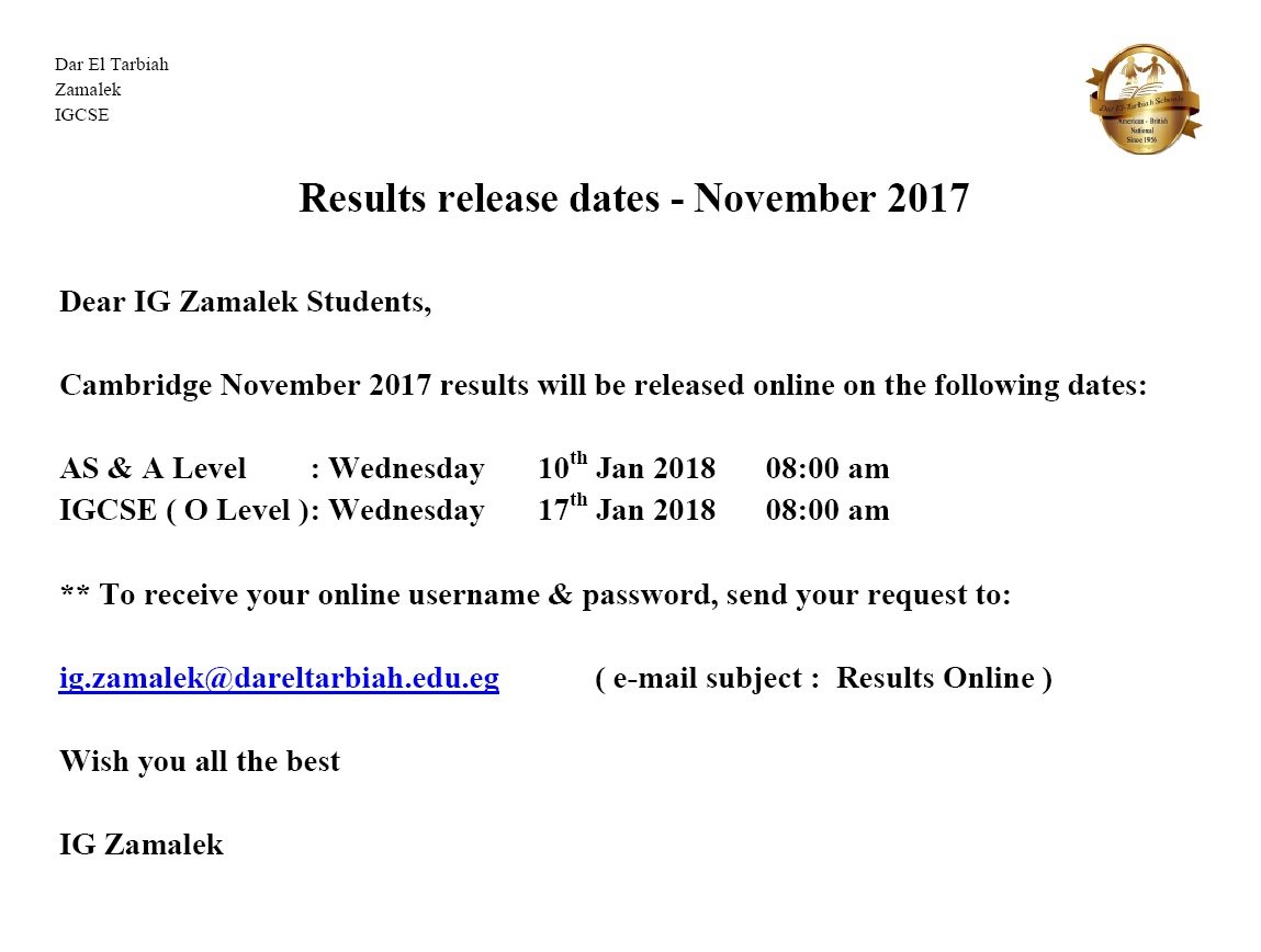 IG Zamalek : Results release dates - November 2017