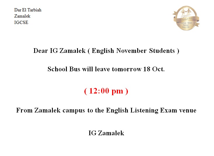 IG Zamalek : English Listening Exam - October 2018