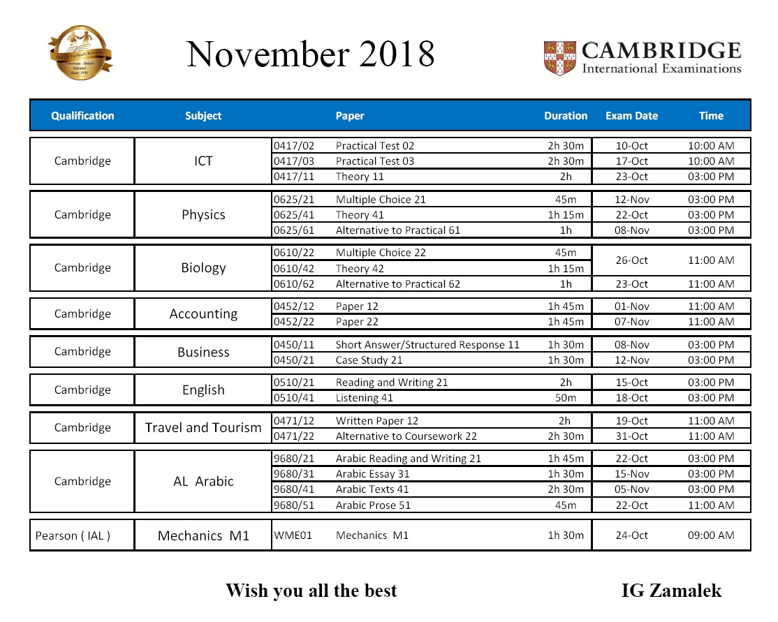 IG Zamalek : November 2018 Timetable
