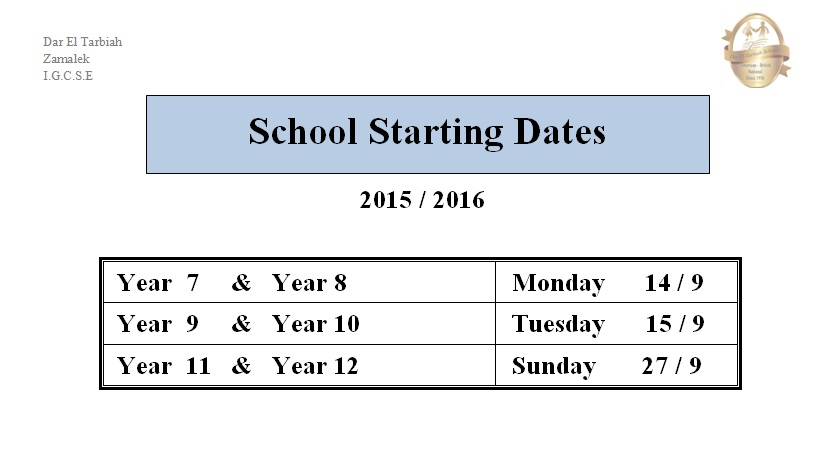 IG Zamalek - School Starting Dates