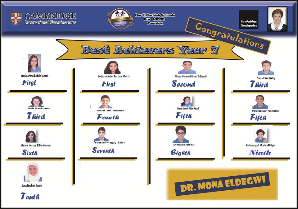 IG Zamalek - Year 7 Best Achievers May 2015